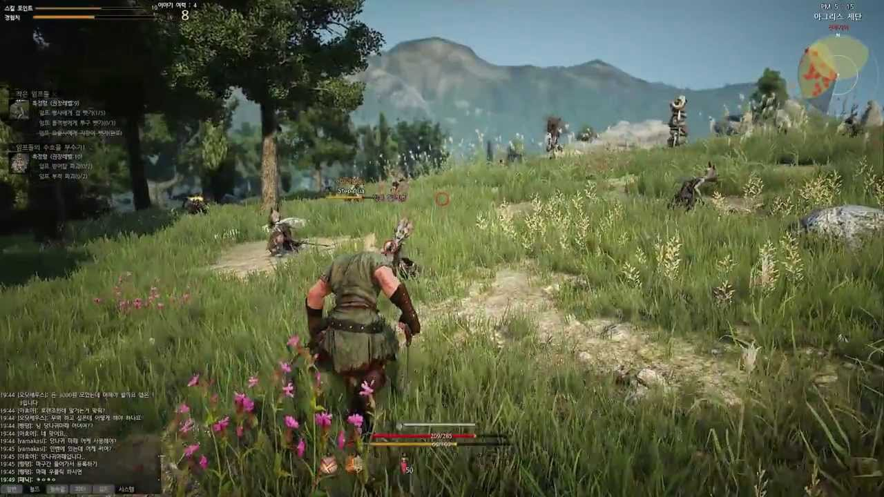 Mainkan di browser - Black Desert Online